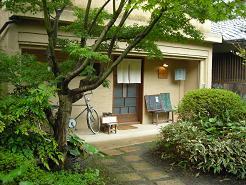 wagashi1.jpg